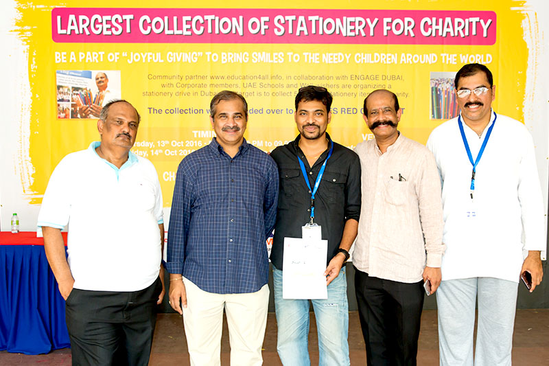 Mega Stationery Drive - Oct-16